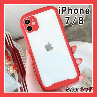 iPhoneケース 耐衝撃 アイフォンケース 7/8 赤 レッド クリア F