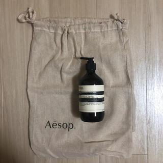 Aesop - 【新品未開封】イソップ レスレクションハンドウォッシュ