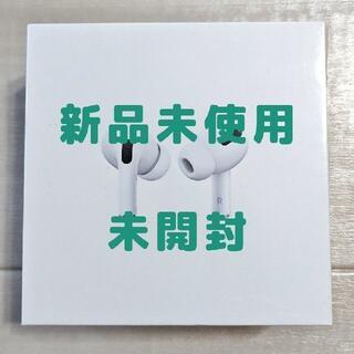 Apple - ◆airpods pro/エアーポッズプロ本体 ★新品&未開封品★