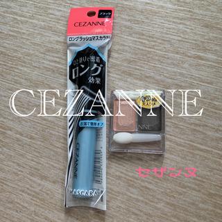 CEZANNE(セザンヌ化粧品) - セザンヌ マスカラ&アイシャドウ まとめ売り