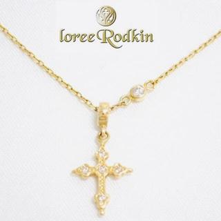ローリーロドキン(Loree Rodkin)のロドキンネックレス ローデーロドキンネックレス(ネックレス)
