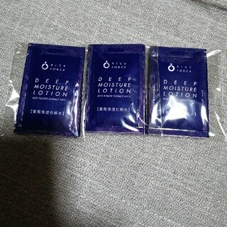 ライスフォース サンプル  15包