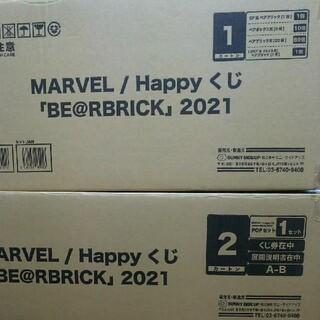 happyくじ ベアブリック コンプリート MARVEL BE@RBRICK