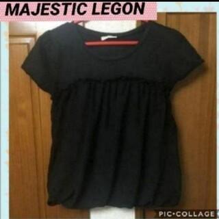 マジェスティックレゴン(MAJESTIC LEGON)のマジェスティックレゴン 半袖黒色ブラウス(シャツ/ブラウス(半袖/袖なし))