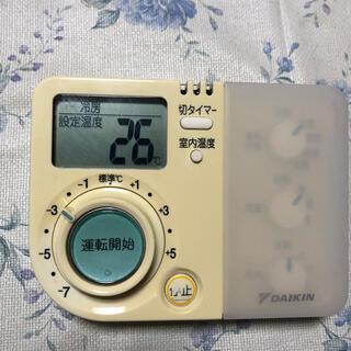 ダイキン(DAIKIN)のダイキンリモコンARC473A1(エアコン)