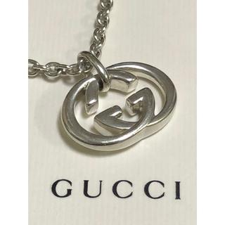 Gucci - GUCCI グッチ 正規品 インターロッキング シルバー ネックレス 中古 美品
