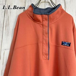 エルエルビーン(L.L.Bean)の《ビッグサイズ》エルエルビーン ヘンリーネックロンT 長袖 ゆるダボ(Tシャツ/カットソー(七分/長袖))