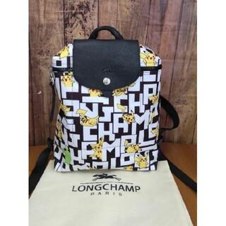 LONGCHAMP - 【新品】LONGCHAMP ロンシャン × ポケモン リュック 1699