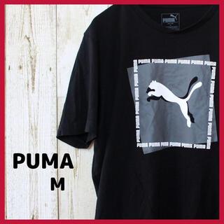 プーマ(PUMA)の【美品】プーマ PUMA デカロゴ 半袖 Tシャツ ブラック 古着 希少デザイン(Tシャツ(半袖/袖なし))