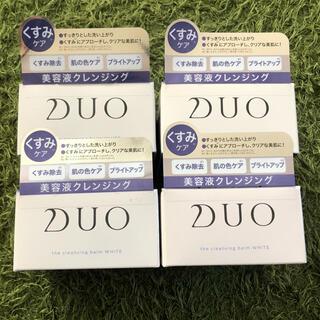 DUO デュオ ザ クレンジングバーム ホワイト 4箱 くすみ 青