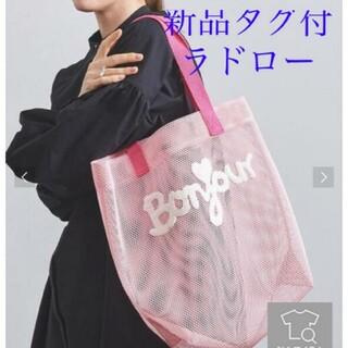 LUDLOW - ラドロー メッシュ トートバッグ。 ピンク