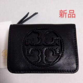 Tory Burch - 新品 トリーバーチ 折財布 ミニウォレット 56801