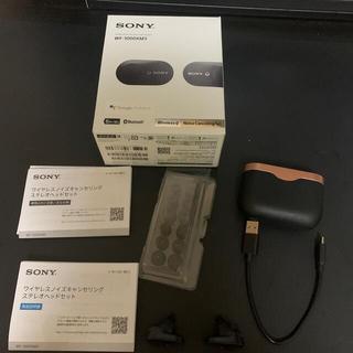 ソニー(SONY)のSONY WF-1000XM3(ヘッドフォン/イヤフォン)