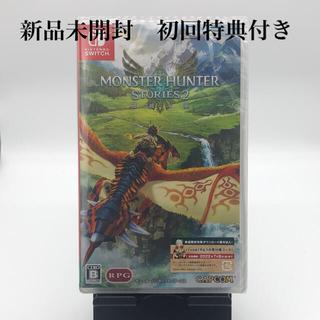 ニンテンドースイッチ(Nintendo Switch)のモンスターハンターストーリーズ2 ~破滅の翼~ Switch 初回特典付き(家庭用ゲームソフト)