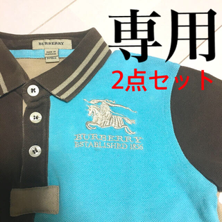 バーバリー(BURBERRY)のBURBERRY 子供服 98サイズ ポロシャツ バイカラー ビッグロゴ(Tシャツ/カットソー)