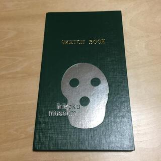 コクヨ(コクヨ)の一支国博物館オリジナル野帳(ノート/メモ帳/ふせん)