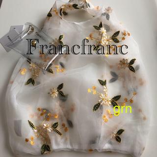 Francfranc - フランフラン チュールバッグ yellow