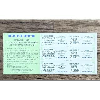 東武グループ 東武動物公園 入園券 ライドパス 3名様分(遊園地/テーマパーク)