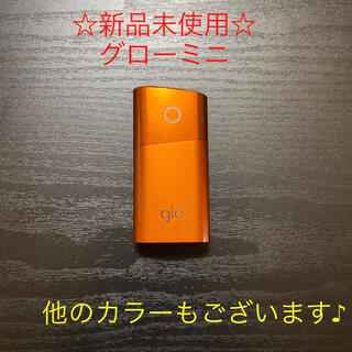 glo - ☆新品未使用☆glo 純正 本体 ミニシリーズ 限定カラー オレンジ