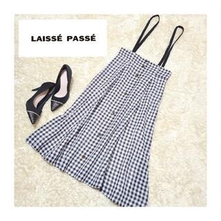 LAISSE PASSE - 〘新品未着用品〙LAISSE PASSE*サスペンダー付ギンガムスカート