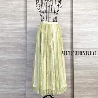 MERCURYDUO - MERCURYDUO マーキュリーデュオ チュール×レースプリーツスカート