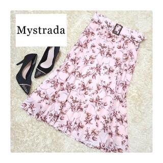 Mystrada - ルパンの娘〘新品未着用品〙Mystrada*リリーフラワープリントスカート