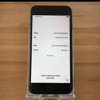 Apple - 本日限定1000円オフiPhone8 64ギガブラック SIMフリー