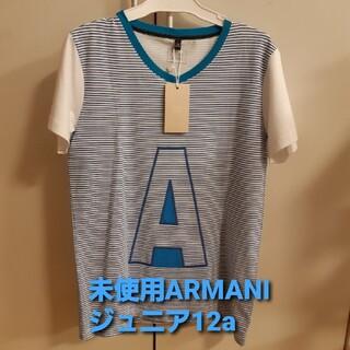 アルマーニ ジュニア(ARMANI JUNIOR)の未使用12a☆ARMANIジュニア154cm(Tシャツ/カットソー)