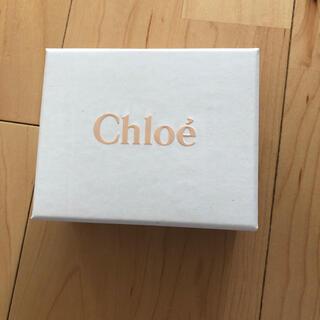 クロエ(Chloe)の★新品未使用★ クロエミニウォレット(財布)