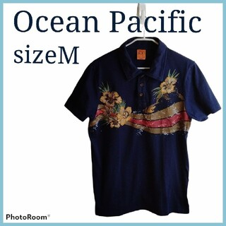 オーシャンパシフィック(OCEAN PACIFIC)のオーシャンパシフィック OCEAN PACIFIC ポロシャツ Mサイズ OP(ポロシャツ)