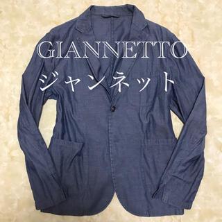 ビームス(BEAMS)の訳あり イタリア製 ジャンネット シャツジャケット(テーラードジャケット)