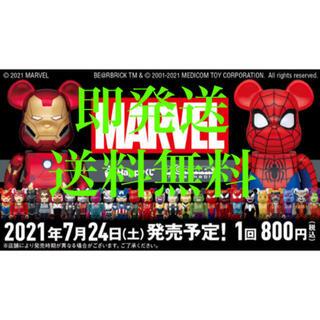MARVEL - HAPPYくじ マーベルベアブリック 1ロット MARVEL BE@RBRICK