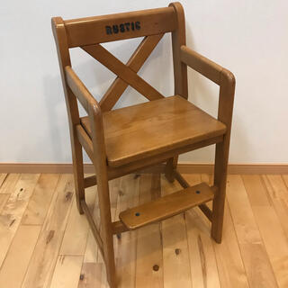 ★即日発送★  カリモク家具 RUSTIC ベビーチェアー  木製(ダイニングチェア)