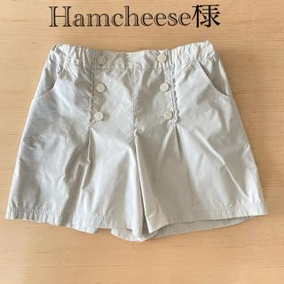 クミキョク(kumikyoku(組曲))の組曲Purete・160cm・Hamcheese様専用(スカート)