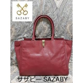 サザビー(SAZABY)のサザビー SAZABY 大型レザーハンドバック(ハンドバッグ)