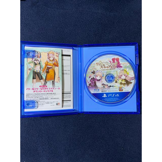 PlayStation4(プレイステーション4)のリディー&スールのアトリエ ~不思議な絵画の錬金術士~ PS4 エンタメ/ホビーのゲームソフト/ゲーム機本体(家庭用ゲームソフト)の商品写真