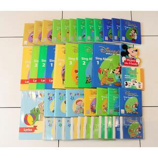 Disney - 【DVD19巻CD絵本】字幕プレイアロング・シングアロングDWE英語ディズニー