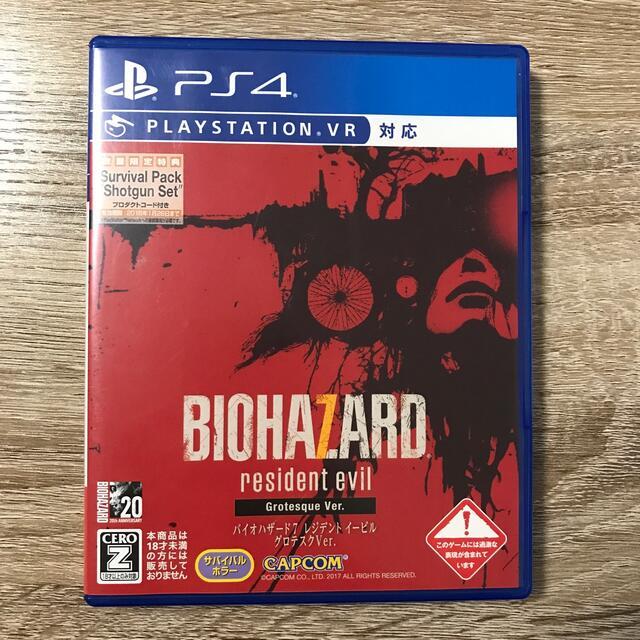 PlayStation4(プレイステーション4)のバイオハザード7 レジデント イービル グロテスクVer. PS4 エンタメ/ホビーのゲームソフト/ゲーム機本体(家庭用ゲームソフト)の商品写真