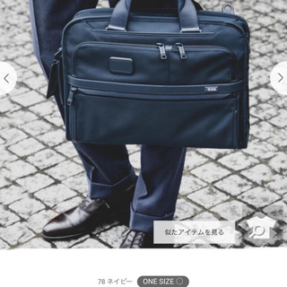 TUMI - 新品同様 SHIPS別注TUMI ALPHA 3シリーズ 3ウェイビジネスバッグ