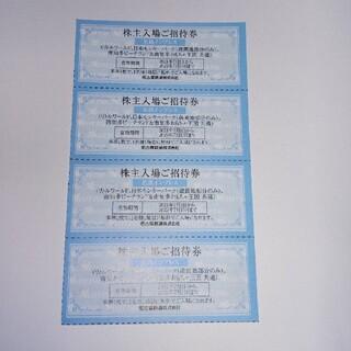 4枚 リトルワールド 日本モンキーパーク 南知多ビーチランド 入場券 追加可能(遊園地/テーマパーク)