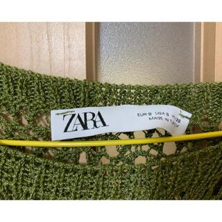 ZARA - 新品未使用 Zara ゆるめ グリーンニット ラメ