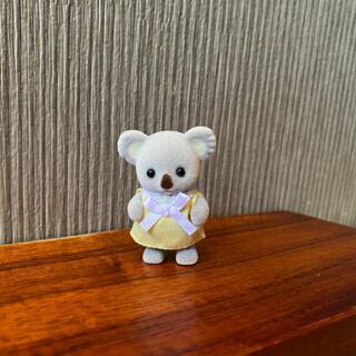 エポック(EPOCH)のシルバニアファミリー コアラの赤ちゃん(ぬいぐるみ/人形)