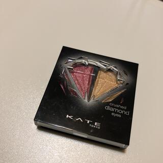KATE - ケイト クラッシュダイアモンドアイズ RD-1