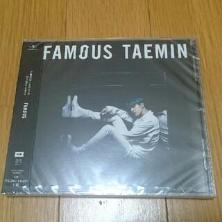 SHINee - SHINee 3rd Mini Album 「FAMOUS」