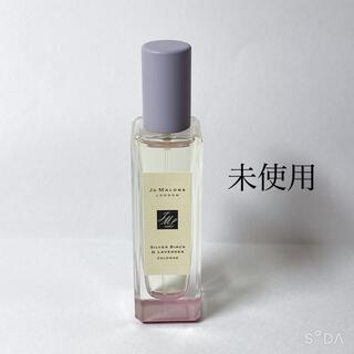 Jo Malone - Jo MALONE シルバーバーチ&ラベンダーコロン 30ml 香水