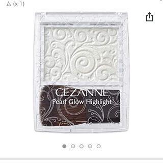 CEZANNE(セザンヌ化粧品) - ザンヌ パールグロウハイライト 03 オーロラミント 2.4グラム