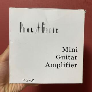 ミニギター アンプ(ギターアンプ)