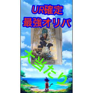 ドラゴンボール - UR確定最強オリパ