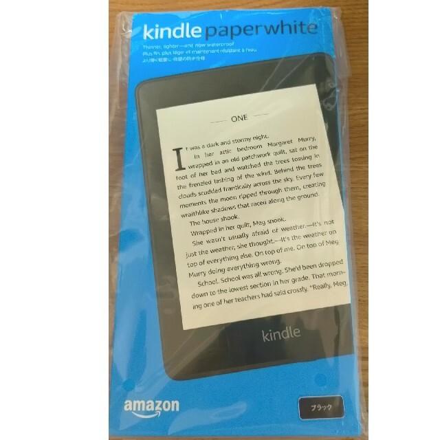 【新品未開封】Kindle Paperwhite 32gb★第10世代★ブラック スマホ/家電/カメラのPC/タブレット(電子ブックリーダー)の商品写真