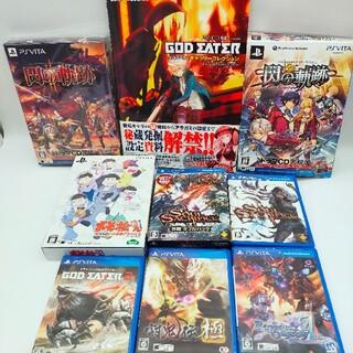 PlayStation Vita - 【美品☆お値下げ済】PS VITA まとめ売り 9本セット おまけ 公式本付き